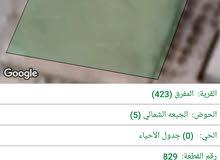 قطعة أرض حي الحسين