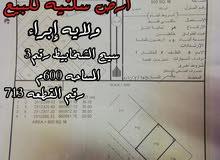 ارض سكنيه للبيع في ولايه ابراء سيح الشخابيط 3