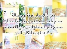 منزل للإيجار يتكون من غرفة وحده و صالة و حمام. و مطبخ