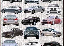 Best rental price for Other Not defined 2018