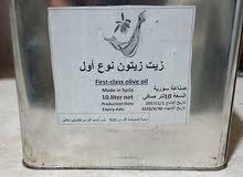 زيت زيتون نخب اول سوري