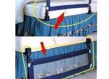حاجز الأمان لسرير الطفل من فارلن Safety bed rail