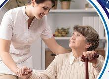 مقدمة رعايه لكبار السن من غير مبيت
