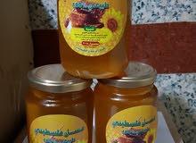 عسل فلسطيني أصلي 100% إنتاج جديد