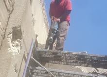 ترميم المنازل مقاولات تفليش