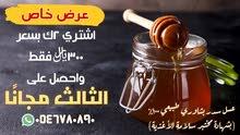 عسل سدر بشاور، مضمون مفحوص.