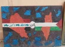 لوحة رسم الواقع العربي