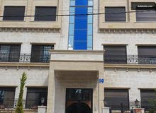fully furnished 2 bedroom for rent in alshmessani
