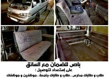 For rent a Hyundai H100 2000