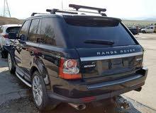 Range Rover-Sport luxury-2013