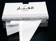عرض / اشتر 10 غتر الفنار الكويتية
