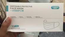 کمامات للبیع face mask 3ply FDA approved