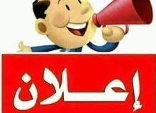 بيت للبيع فيصل محطه المطبعه و حسن محمد