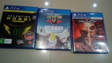 ثلاث ألعاب استعمال يومين