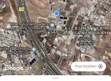 750م سكن خاص في البنيات قرب جامعة البتراء