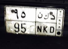 لوحا مميزة د ك ن 95  DKN 95