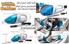 مكنسة تنظيف السيارة  Handheld Car Vacuum