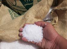 متوفر معنا الملح