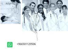 مطلوب أطباء وممرضين
