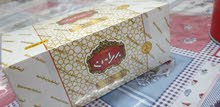 زعفران بهرامن ايراني فاخر درجة أولى المغلف الواحد 3 غرام