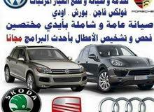 صيانة قولف / جيتا / VW وقطع غيار
