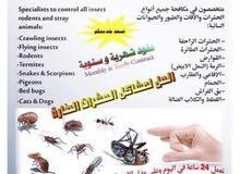 فوكس لمكافحة الحشرات و الآفات كالبعوض والذباب والصراصير والنمل والفئران والعقارب والسحالي والطيور