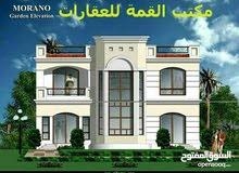 شقة أرضية جديدة  وممتازة  في سوق الجمعة قرب مصحة الفتح _ للآيجار