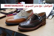 للبيع تصفيات أحذية رسمية صناعة ايطالية