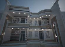منزل في حي دمشق