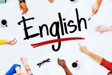 مدرس خصوص للغة الإنجليزية
