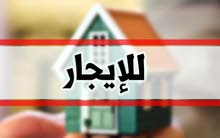 Apartment property for rent Irbid - University Street directly from the owner