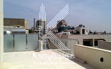 Abdoun apartment for sale with 4 rooms