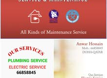 ALL MAINTENANCE SERVICE