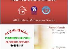 ALL MAINTENANCE SERVICE