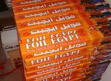 (فويل ايجيبت) تعبئه شركه مصر المستقبل للتعبئه والتغليف