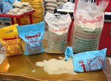 تمن عنبر وياسمين الأخوة اجود انواع الرز العراقي الفاخر