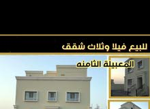 All Muscat neighborhood Muscat city - 117 sqm apartment for sale