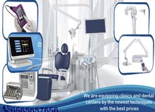 تجهيز عيادات الاسنان