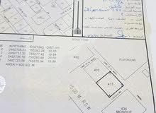 سكني تجاري بوقلع/2 وسط الحارة رقم 443 مساحة 400 متر 3 جهات مطلوب 20 صافي