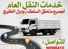 نقل عام شاحنه 3.5طن جميع مناطق السلطنه ودول الخليج..خدمه 24ساعه