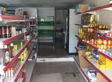 بيع مواد غذائيه مع السجل التجاري