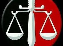 محامي نظامي و شرعي