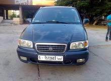 0 km Hyundai Trajet 2004 for sale
