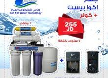 فلتر تايوني اكوابيست 6 مراحل + كولر ماء صافي