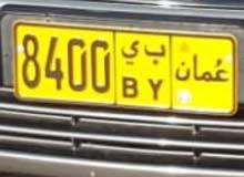 رقم لوحه