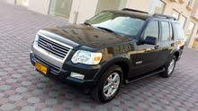 Used condition Ford Explorer 2007 with 0 km mileage