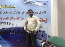 شحن اغراض من دولة الكويت