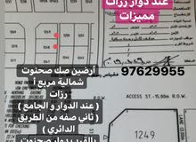 أرضين صك رزات عند الدوار والجامع ثاني صفة من شارعين الدائري مميزات جدا