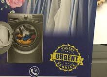 ً مغسله للبيع في الكرامة