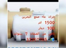 خزان ماء صناعة البحرين